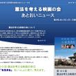 スクリーンショット(2014-05-18 22.31.22)