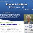 スクリーンショット(2014-05-18 22.31.44)
