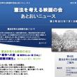 スクリーンショット(2014-05-18 22.31.59)