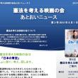 スクリーンショット(2014-05-18 22.32.08)