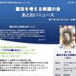 スクリーンショット(2014-05-18 22.32.18)