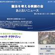 スクリーンショット(2014-05-18 22.32.26)