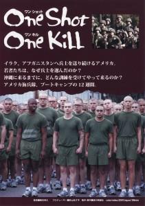 onekill
