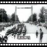 証言 中国人強制連行