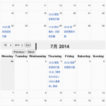「解釈改憲に反対する市民行動」カレンダーをつくりました
