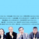 「国民安保法制懇」緊急記者会見のお知らせ