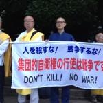 【報告】「『閣議決定』で戦争する国にするな!緊急国会行動」に行ってきました。
