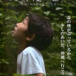 沖縄名護市の「じんぶん企画」さんからDVDの紹介をいただきました。