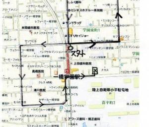 小平デモ地図