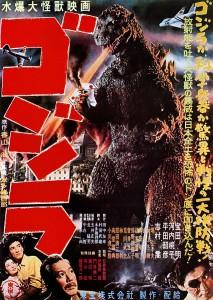 640px-Gojira_1954_Japanese_poster