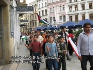 心のケアの必要な子どもたちがポーランドに招かれた