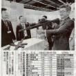 東京新聞「平和ブランドに傷」