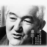 米倉斉加年「戦争とは人が人を殺したり殺されたりすること。平和とは、人が生きられるということ」