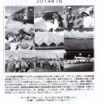 沖縄ニューズリール『速報 辺野古のたたかい』のご案内