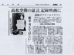 魔法の9新聞記事