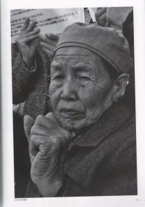 郭喜翠さん写真
