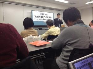 20150131憲法研究会