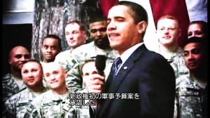 オバマ大統領1