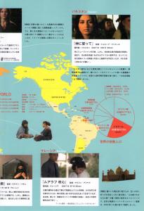 イスラム映画祭2015p.4