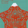 中国インデペンデント映画祭p.1
