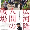 Hirokawa_B5_H1_N_ol