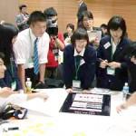 ゼロから始める主権者教育 18歳の選挙権