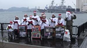 米軍のためのクリスマス思いやり??