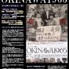 第46回「OKINAWA1965」20181010一部修正2