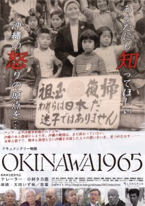 OKINAWA1965-3