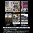 「自主制作映画見本市#2」オモテ190923