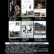 「自主制作映画見本市4」200926入稿時原稿オモテ